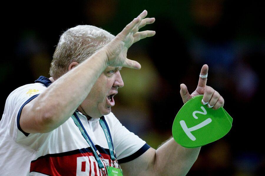 Главный тренер женской сборной России по гандболу Евгений Трефилов на XXXI летних Олимпийских играх
