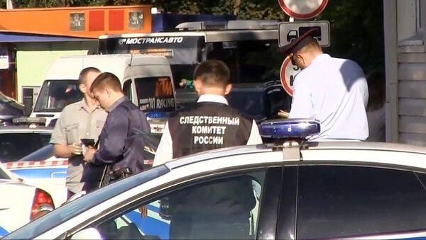 Работа оперативных служб на месте ЧП на посту ДПС на Щелковском шоссе