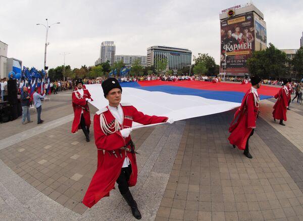 Торжественное поднятие флага России на Театральной площади Краснодара в честь празднования Дня Государственного флага Российской Федерациига Российской Федерации