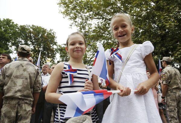 Празднования Дня Государственного флага Российской Федерации в Симферополе