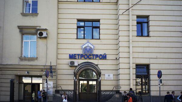 Прохожие у здания главного офиса ОАО Метрострой в Санкт-Петербурге