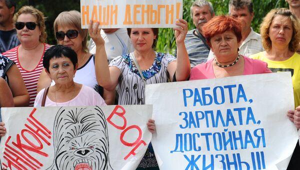 Пикет шахтеров предприятий группы компаний Кингкоул в Ростовской области