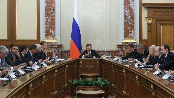 Председатель правительства РФ Дмитрий Медведев проводит заседание кабинета министров РФ в Доме правительства РФ. 25 августа 2016