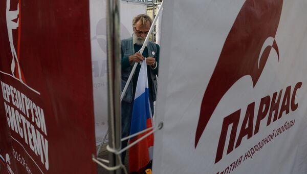 Агитационная реклама в Москве перед выборами в Госдуму РФ седьмого созыва