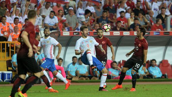 Футбол. Товарищеский матч. Турция - Россия