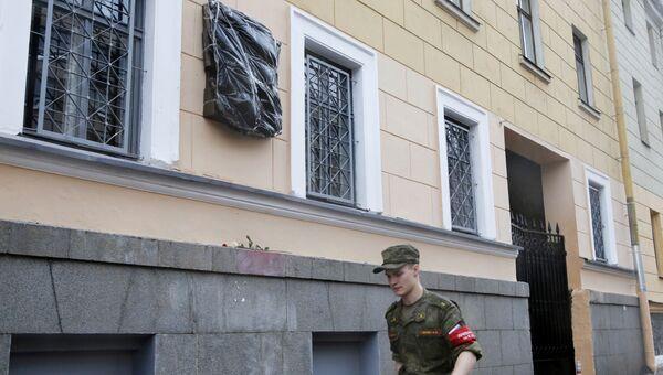 Памятная доска в честь главнокомандующего финской армией Карла Маннергейма в Санкт-Петербурге. Архивное фото