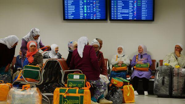Отъезд российских паломников на хадж в Саудовскую Аравию