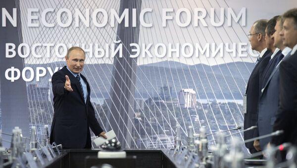 Владимир Путин во время встречи с перспективными инвесторами Дальневосточного федерального округа в рамках ВЭФ-2016. 2 сентября 2016