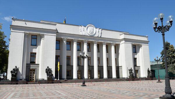 Здание Верховной рады Украины в Киев. Архивное фото