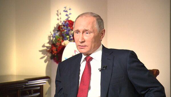 Путин о компромиссе с Японией, КНР и пересмотре итогов Второй мировой