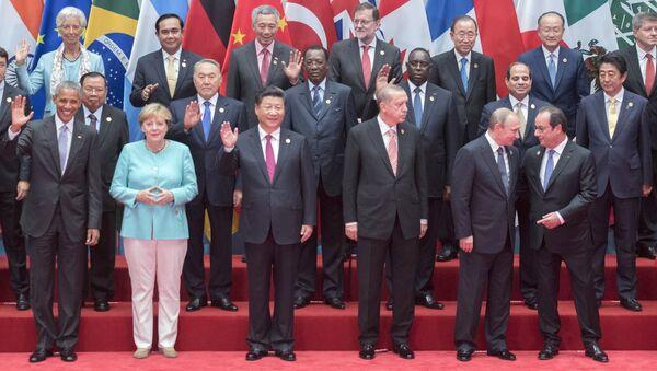 Визит президента РФ В. Путина в Китай. День второй. Архивное фото