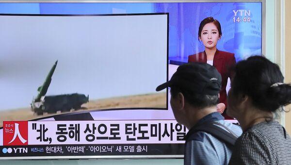 Репортаж о пуске трех баллистических ракет в КНДР по телевидению Южной Кореи на железнодорожном вокзале в Сеуле