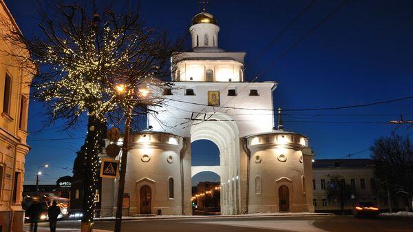 Владимир, Золотые ворота ночью