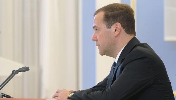 Дмитрий Медведев во время заседания кабинета министров РФ. 5 сентября 2016
