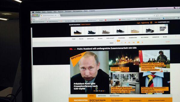 Сайт Sputnik Германия