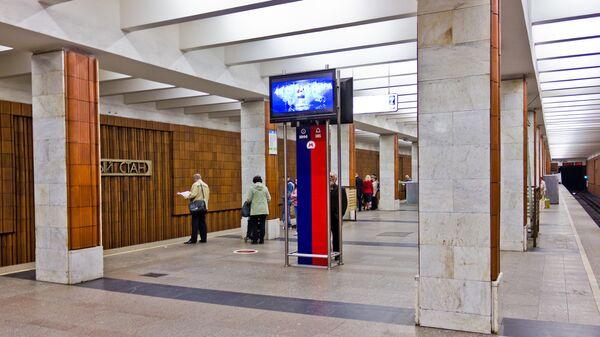 Станция Теплый Стан Московского метрополитена