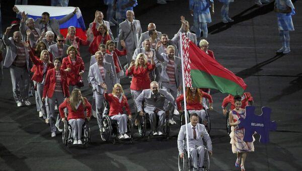 Делегация Белоруссии на церемонии открытия Паралимпийских игр в Рио. 8 сентября 2016