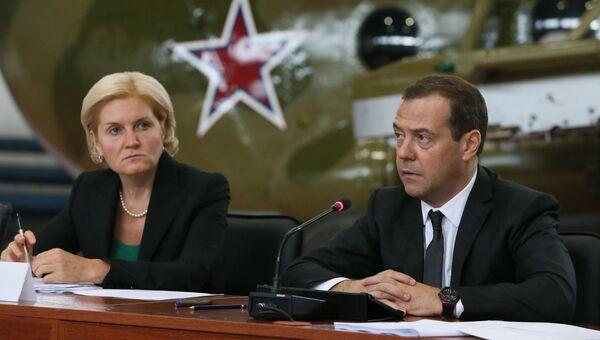 Дмитрий Медведев и Ольга Голодец на совещании по вопросам охраны труда и трудовых отношений в Чите. 9 сентября 2016