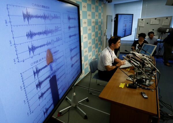 Пресс-конференция японского метеорологическое агентства в Токио