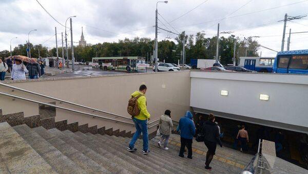 Новый подземный переход возле станции метро Университет. 9 сентября 2016