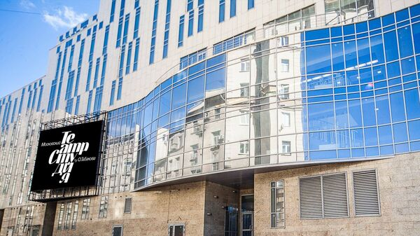 Новое здание театра Олега Табакова в Москве