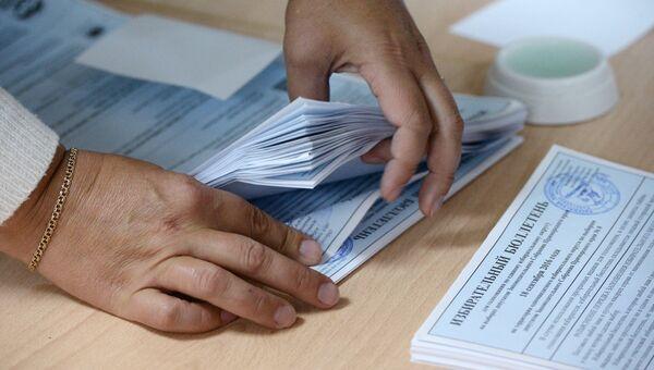 Подсчет голосов на одном из избирательных участков в единый день голосования. Архивное фото