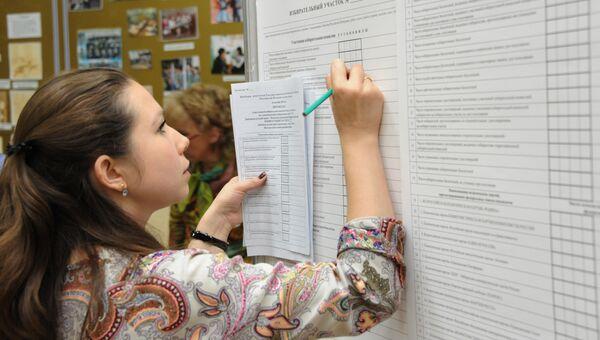 Член избирательной комиссии во время подсчета голосов на одном из избирательных участков в Чите в единый день голосования. Архивное фото