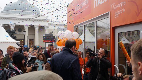 Открытие первого в мире шоурума AliExpress на Ленинградском вокзале