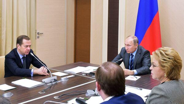 Президент РФ В. Путин провел заседание Совета по стратегическому развитию и приоритетным проектам