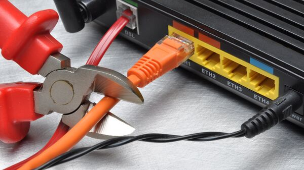 Интернет-маршрутизатор