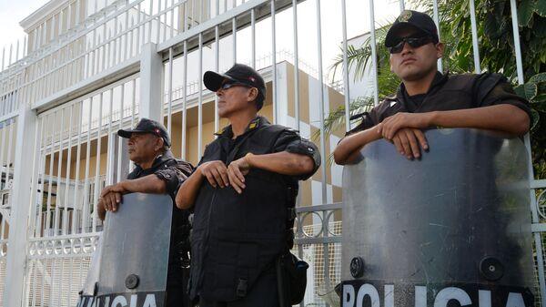 Полиция в Перу