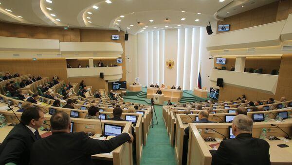 Совет Федерации России. Архивное фото