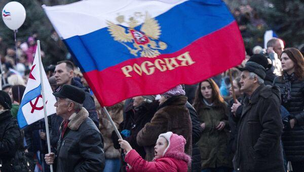 Участники праздничных мероприятий, посвященных годовщине Крымской весны. Архивное фото