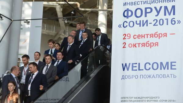 Участники международного инвестиционного форума Сочи 2016. Архивное фото