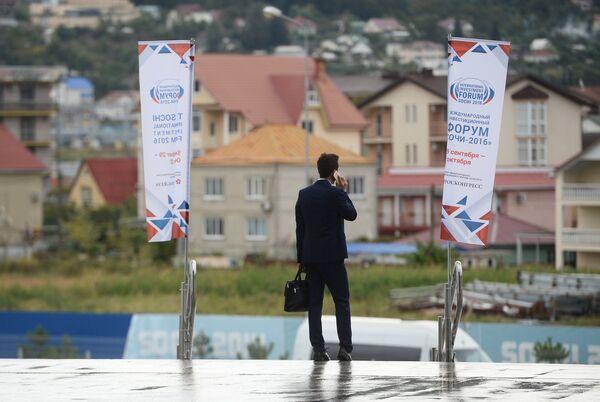 Международный инвестиционный форум Сочи 2016
