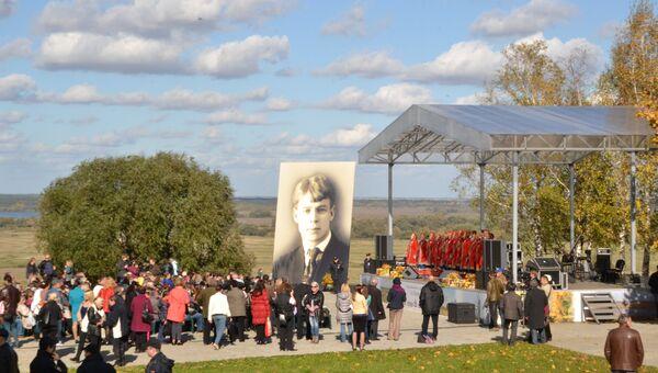 Всероссийский праздник поэзии Пой песню,поэт…, посвященный 121-й годовщине со дня рождения Сергея Есенина