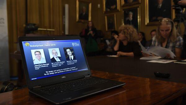 Объявление лауреатов Нобелевской премии по химии в Стокгольме, Швеция. 5 октября 2016