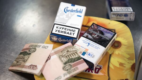 Продажа сигарет в Омске