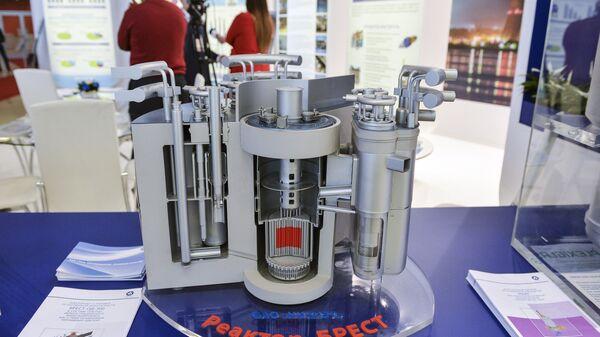 Макет реактора Брест на стенде государственной корпорации по атомной энергии Росатом