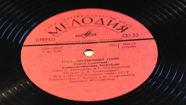 Виниловый диск с записью Государственного Гимна СССР