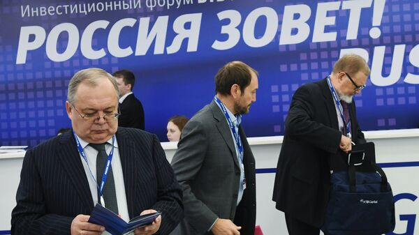 Ежегодный инвестиционный форум ВТБ Капитал Россия зовет!