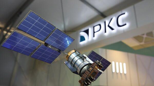 Стенд компании Российские космические системы. Архивное фото