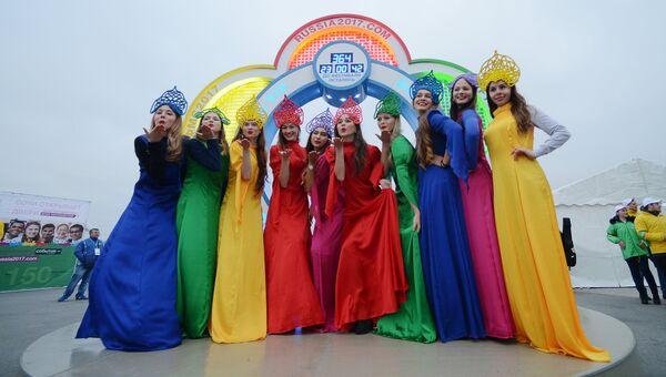 Запуск часов обратного отсчета перед Всемирным фестивалем молодежи и студентов на Воробьевых горах в Москве. 14 октября 2016