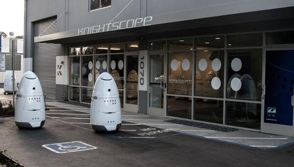 Робот-полицейский Knightscope K5. Архивное фото