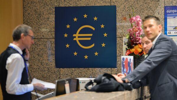 Ресепшен в здании штаб-квартиры Европейской комиссии в Брюсселе