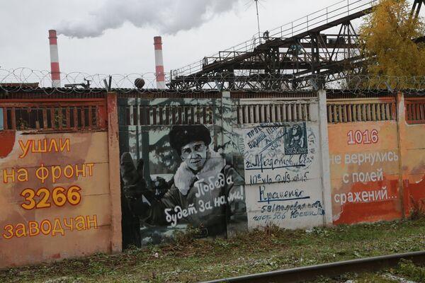 Граффити об истории российской авиации в Перми