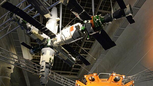На выставке Космос: рождение новой эры