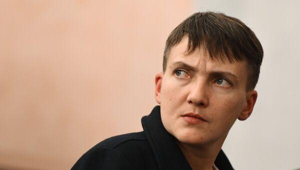Надежда Савченко. Архивное фото