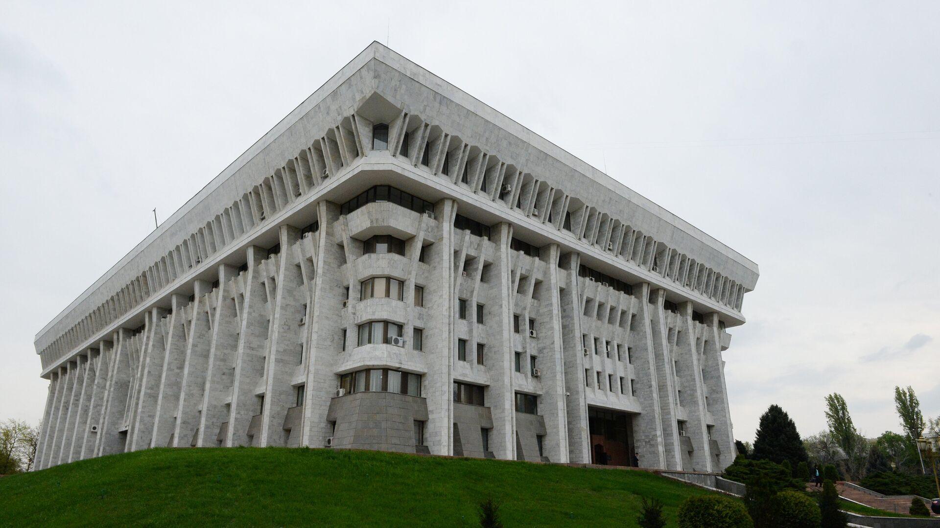 Здание Жогорку Кенеш (парламанта) Киргизской Республики в Бишкеке, Киргизия - РИА Новости, 1920, 21.10.2020