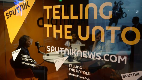 Sputnik Китай и China Daily открыли медиафорум в Гуанчжоу